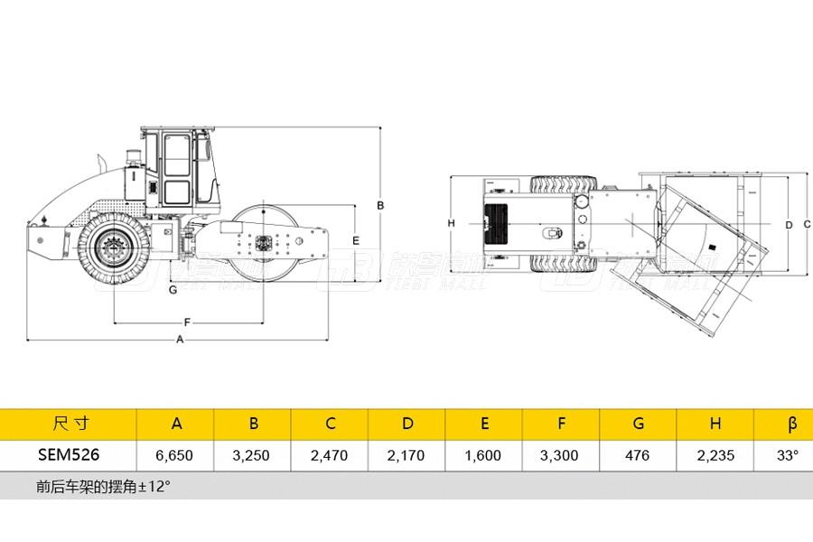 山工SEM526單鋼輪壓路機其他圖0