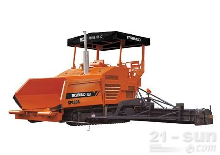 華通動力SPS90全液壓多功能攤鋪機
