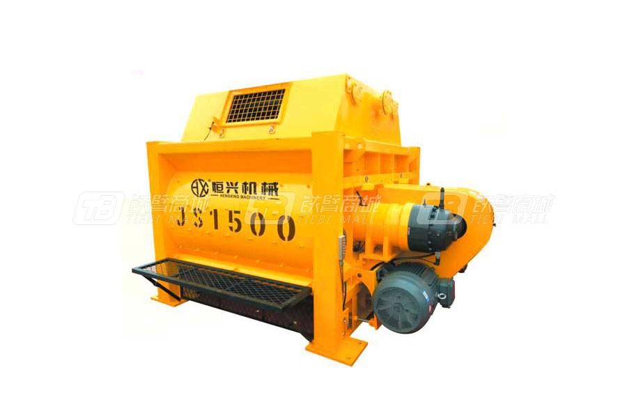 恒興機械JS1500雙臥軸強制式攪拌機