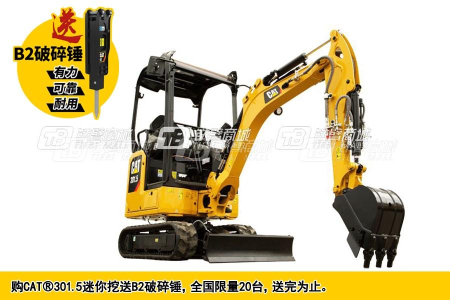 卡特彼勒新一代CAT?301.5小型液壓挖掘機