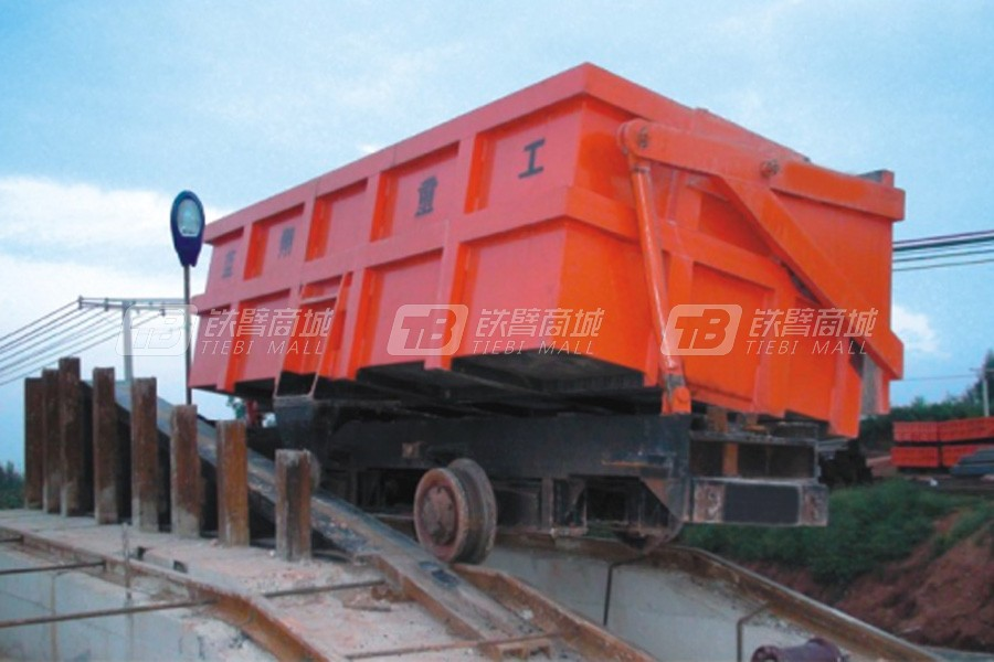 藍翔MCC0.7裝載及搬運設備