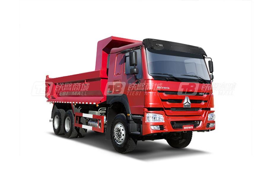 中國重汽豪沃HOWO76×4 自卸車 (5版)