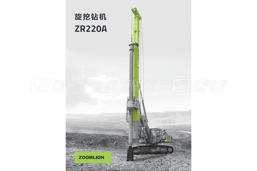 中聯重科ZR220A旋挖鉆機